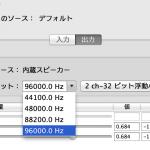 パソコンでハイレゾ音源を聴く・再生する環境を1万円程度で整える方法(Windows・Mac/ヘッドフォンで)