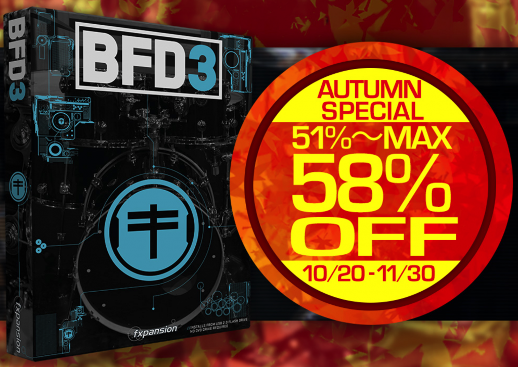 bfd3sale