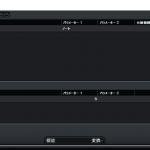 ロジカルエディターを使ってCubaseで選択したMIDIのベロシティの値をショートカットキーで任意の値にプラス・マイナスする方法