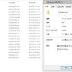 Windows10が起動しない。CドライブのSSDに不良セクタがあったのでドライブをクローンしてみた結果、動かなかった話。(追記)→復旧しました。